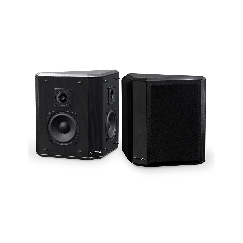 Elite Bipolar Surround Sound Satellite Speakers SXBP